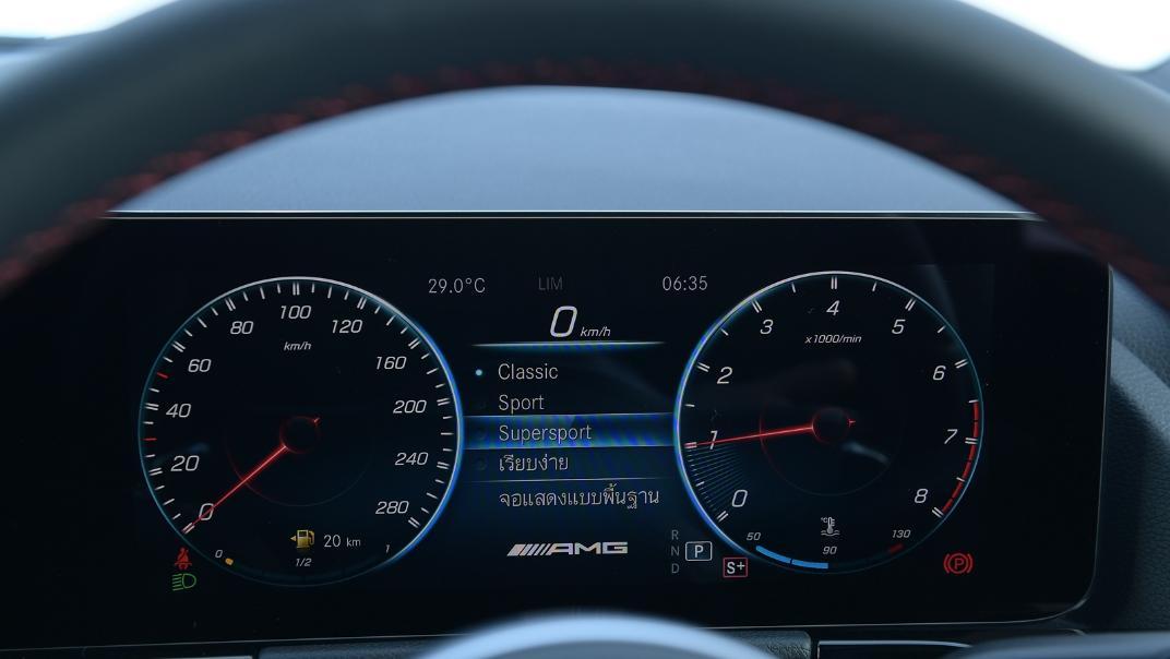2021 Mercedes-Benz GLA-Class 35 AMG 4MATIC Interior 012