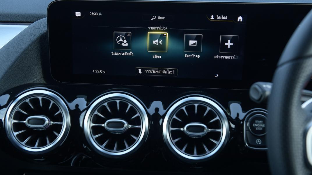 2021 Mercedes-Benz GLA-Class 35 AMG 4MATIC Interior 090