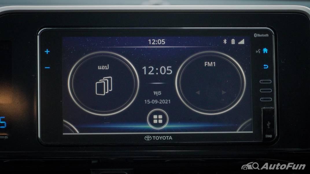 2021 Toyota C-HR Hybrid Premium Safety Interior 032