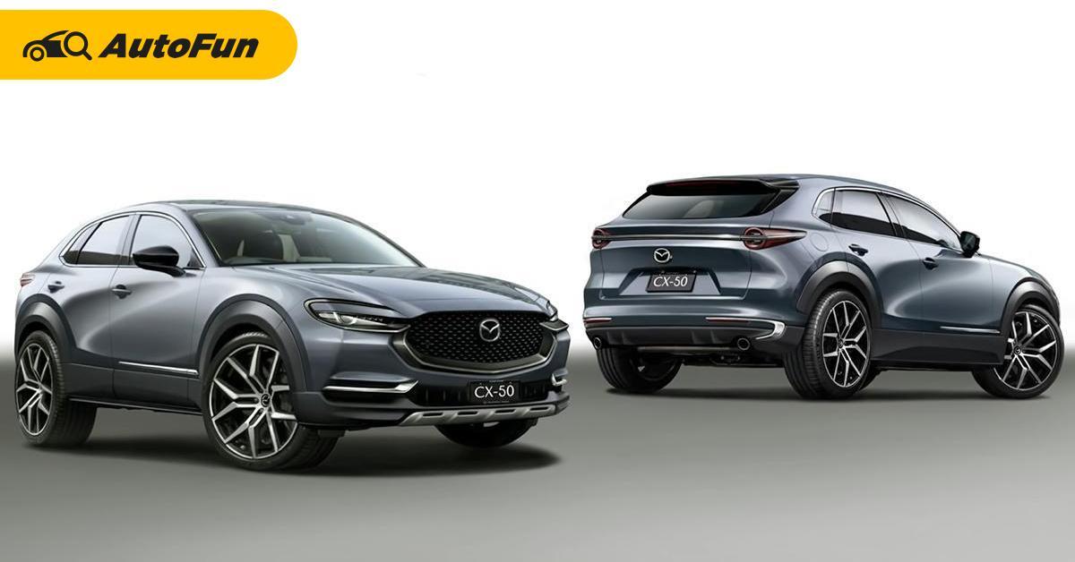 ลือหึ่ง 2023 Mazda CX-5 จะวางขายพร้อม CX-50 อัพเกรดสู้ BMW และ Mercedes-Benz 01