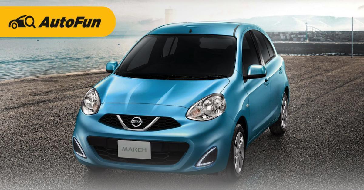 Nissan March อีโค่คาร์ พร้อมเครื่องยนต์ 1.2 ลิตรประหยัดน้ำมัน ด้วยราคาเริ่มต้น 4.2 แสนบาท 01