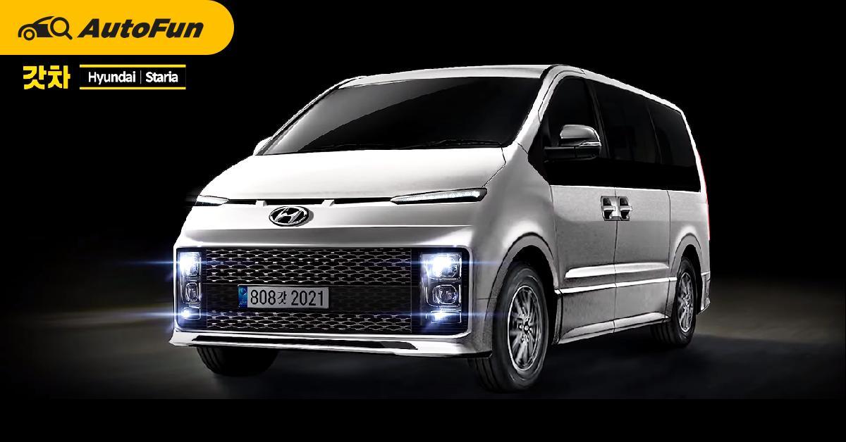 2022 Hyundai H-1 โมเดลเชนจ์ คาดขายไทยปีหน้า รวมภาพเรนเดอร์อัพเดตใหม่ล่าสุดที่นี่ 01