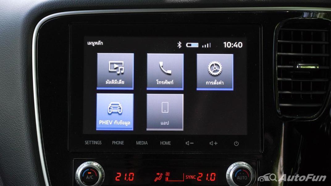 2021 Mitsubishi Outlander PHEV GT-Premium Interior 020