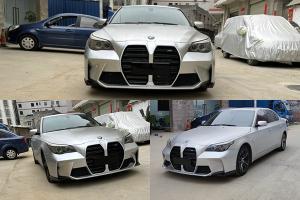 BMW 5-series แปลงหน้าใหม่ ใส่จมูกยักษ์ หลายคนว่าไม่สวย คุณเห็นด้วยมั้ย?