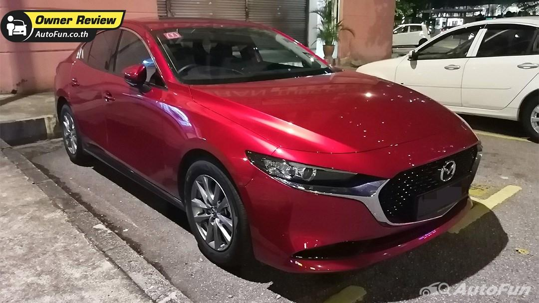 Owner Review : ผมว่าการตกแต่งภายใน Mazda 3 Sedanให้ความรู้สึกแพงกว่าพวกBMWและ Audi 01