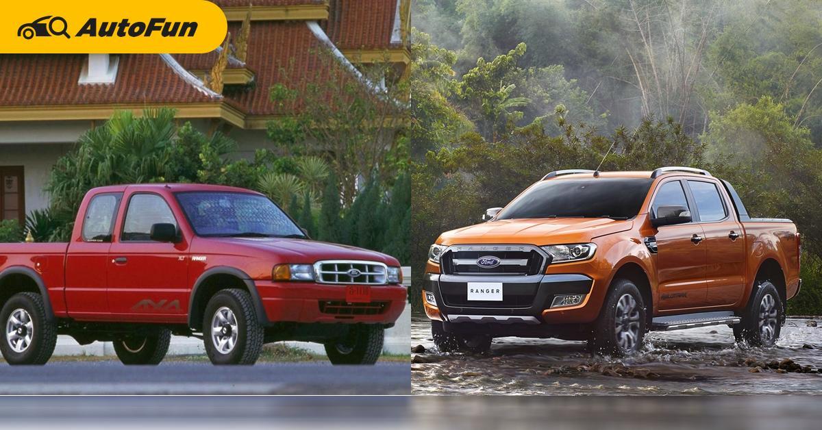 ประวัติความแหวกใน Ford Ranger รวม 8 สิ่งเป็นครั้งแรกในไทย ที่คู่แข่งยังทำตาม 01