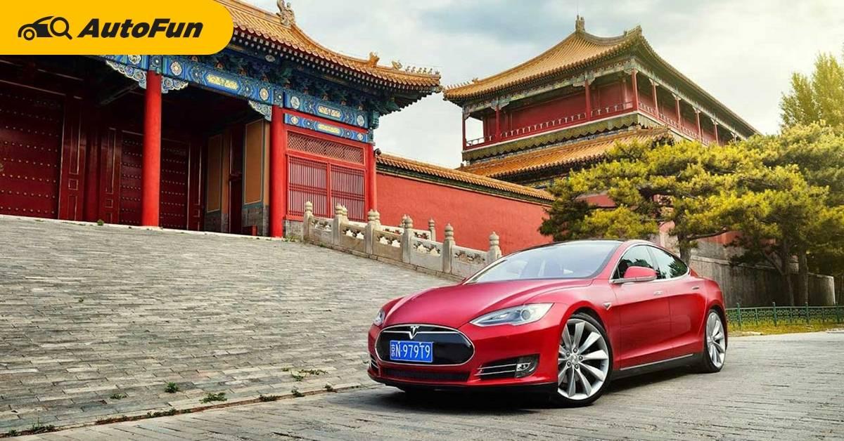 Tesla โดนสั่งจ่ายคืนเจ้าของรถ 3 เท่าหลังส่งมอบรถมีปัญหา แต่กำลังจะฟ้องกลับฐานหมิ่นประมาท 01
