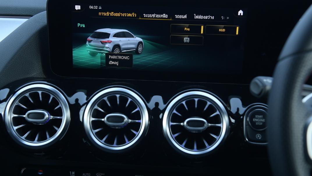 2021 Mercedes-Benz GLA-Class 35 AMG 4MATIC Interior 070