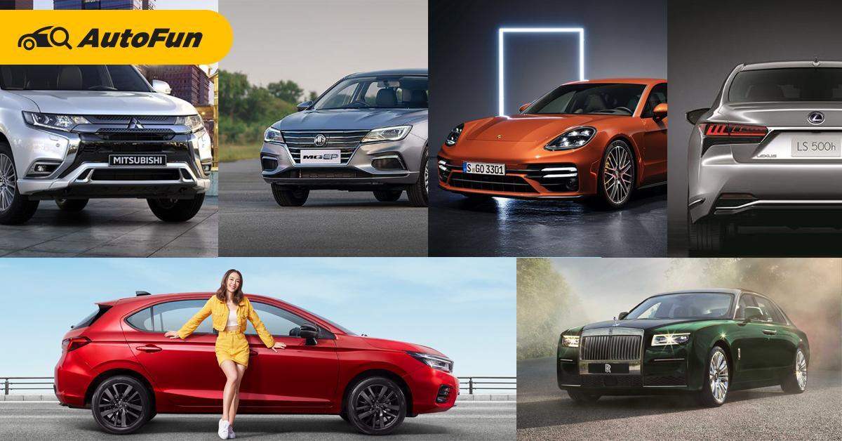 รถยนต์ 7 รุ่นน่าจับตามองที่งาน 2020 มอเตอร์ เอ็กซ์โป เปิดฉากสัปดาห์นี้ 01