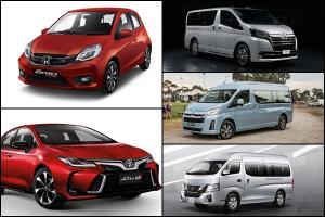 รวม 5 รุ่นดังไม่มางาน Motor Expo 2020 มีทั้งโตโยต้า ฮอนด้า นิสสัน พากันอินดี้ไม่เน้นขาย