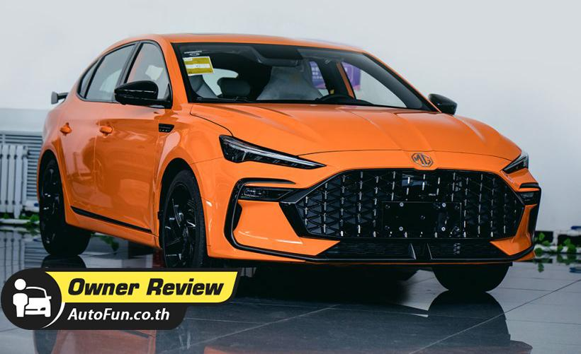Owner Review : พาชมคันจริง MG6 PRO รถซีดานทรงสปอร์ตที่ไม่ต้องแต่งเพิ่ม 01