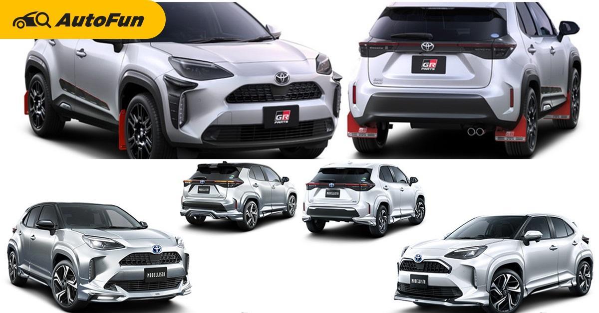 Toyota เปิดตัวชุดแต่ง Yaris Cross ใหม่ 3 แบบ 3 สไตล์ 01
