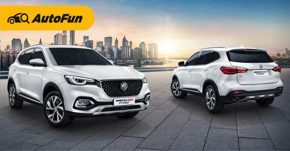 2020 NEW MG HS PHEV เปิดตัวรุ่นใหม่จะชิงส่วนแบ่งตลาดจาก Honda CR-V ได้หรือไม่? 01