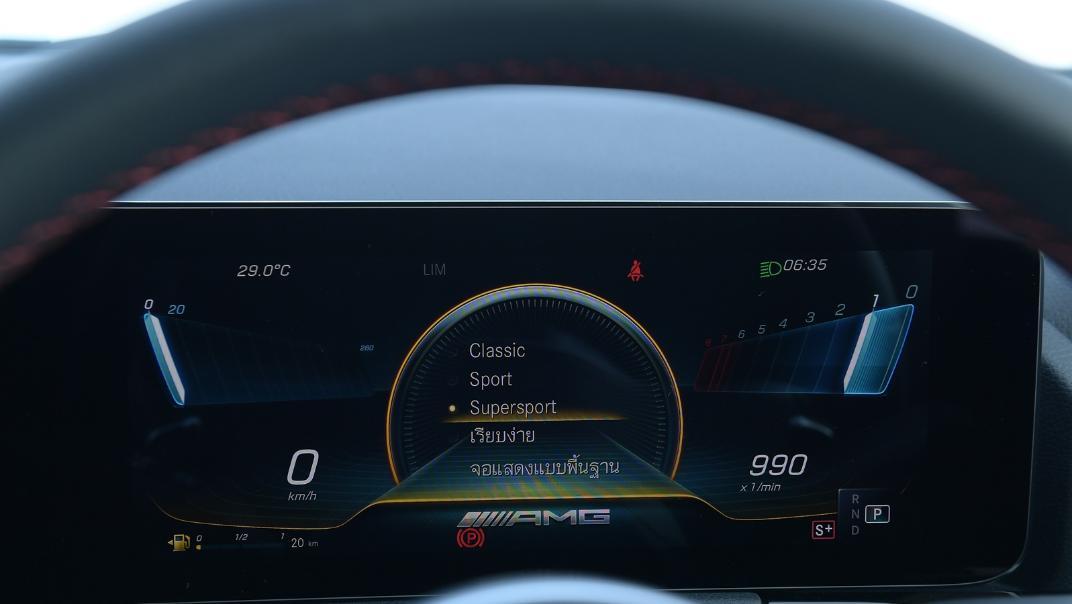 2021 Mercedes-Benz GLA-Class 35 AMG 4MATIC Interior 009