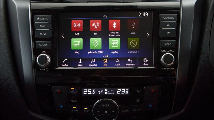 Nissan Navara 2021 Interior 008