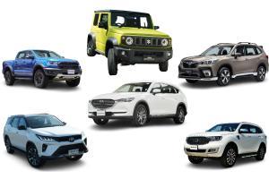 Top 5 รถใหม่น่าซื้อ สำหรับใครที่จอง 2021 Suzuki Jimny ไม่ทัน ในงบเท่ากัน 1.7 ล้านบาท