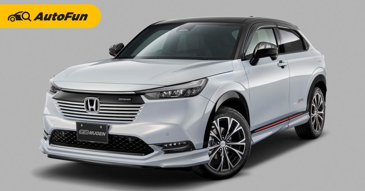 2021 Honda HR-V สวมชุดแต่ง Mugen พาชมแบบเจาะแยกชิ้นราคาเท่าไหร่บ้าง? 01