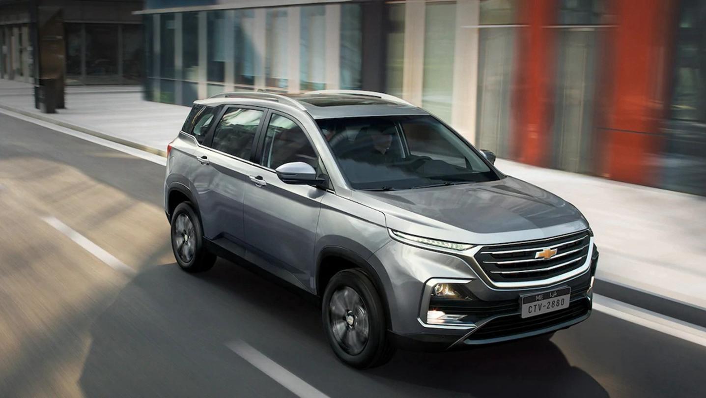 Chevrolet Captiva 2020 Exterior 002