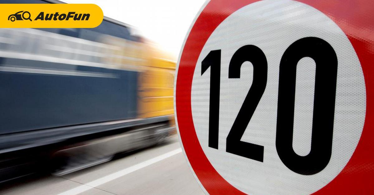 รัฐบาลจำกัดความเร็วรถยนต์ 120 กม.ต่อชม. แต่ลดอุบัติเหตุถึงตายติดอันดับโลกได้หรือไม่? 01