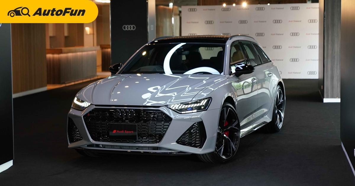 ชมคันจริง 2021 Audi RS 6 Avant ปลุกความแรง 600 แรงม้าด้วยราคา 9,890,000 บาท 01