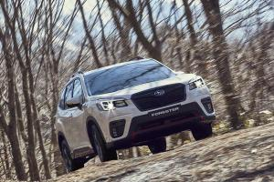 Subaru ปล่อย Forester ตัวพิเศษสำหรับเยอรมันนีฉลองครบรอบ 40 ปี