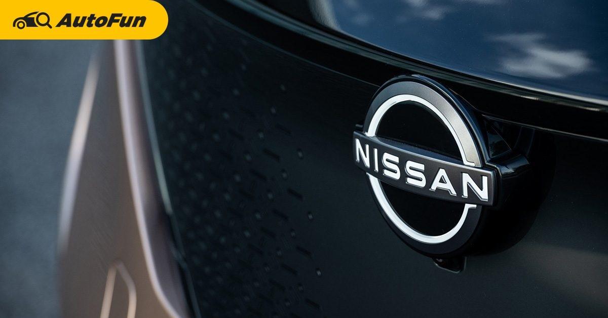 GolF ก็ว่า: Nissan กับการเดิมพันครั้งสำคัญในประเทศไทย 01