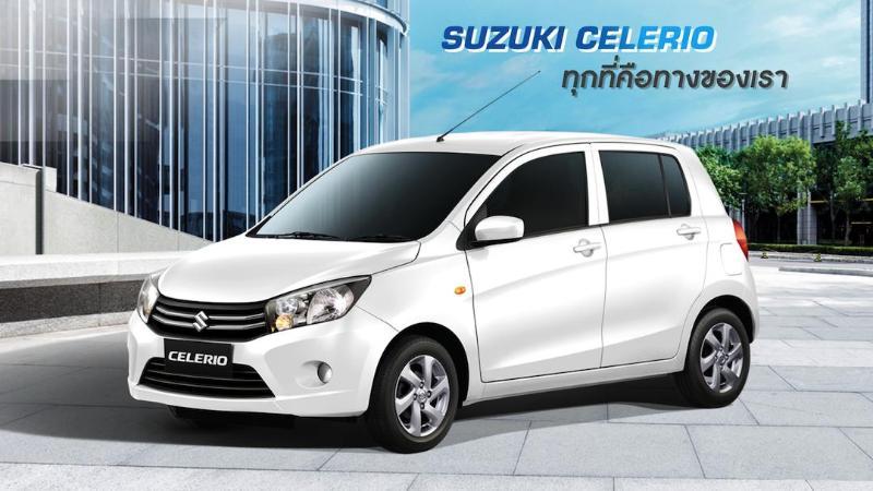 Suzuki Celerio รถเล็กอีโคคาร์ พร้อมเครื่องยนต์ประหยัดน้ำมัน ด้วยราคาเริ่มต้น 3.28 แสนบาท 02