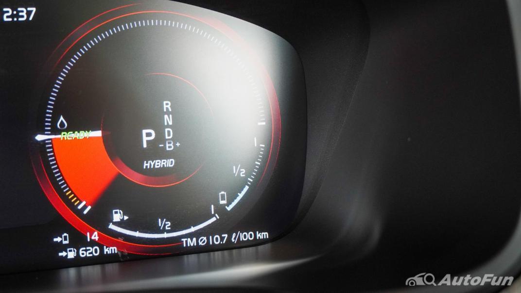 2021 Volvo S90 Recharge Interior 013