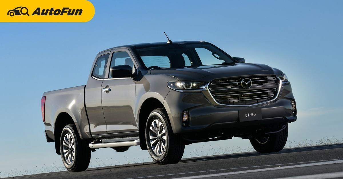 Mazda หวังกระบะใหม่ BT-50 เพิ่มยอดขายปีนี้ 30% สร้างส่วนแบ่ง 6% หลังเปิดตัวมกราคมนี้ 01