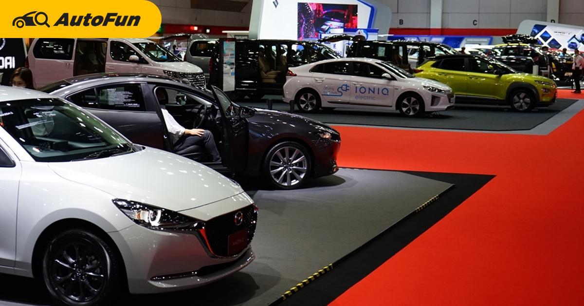 พาชม 2020 Big motor Sale ภาพจริงครบทุกบูธ มีรถพร้อมขาย สไตล์ New Normal 01