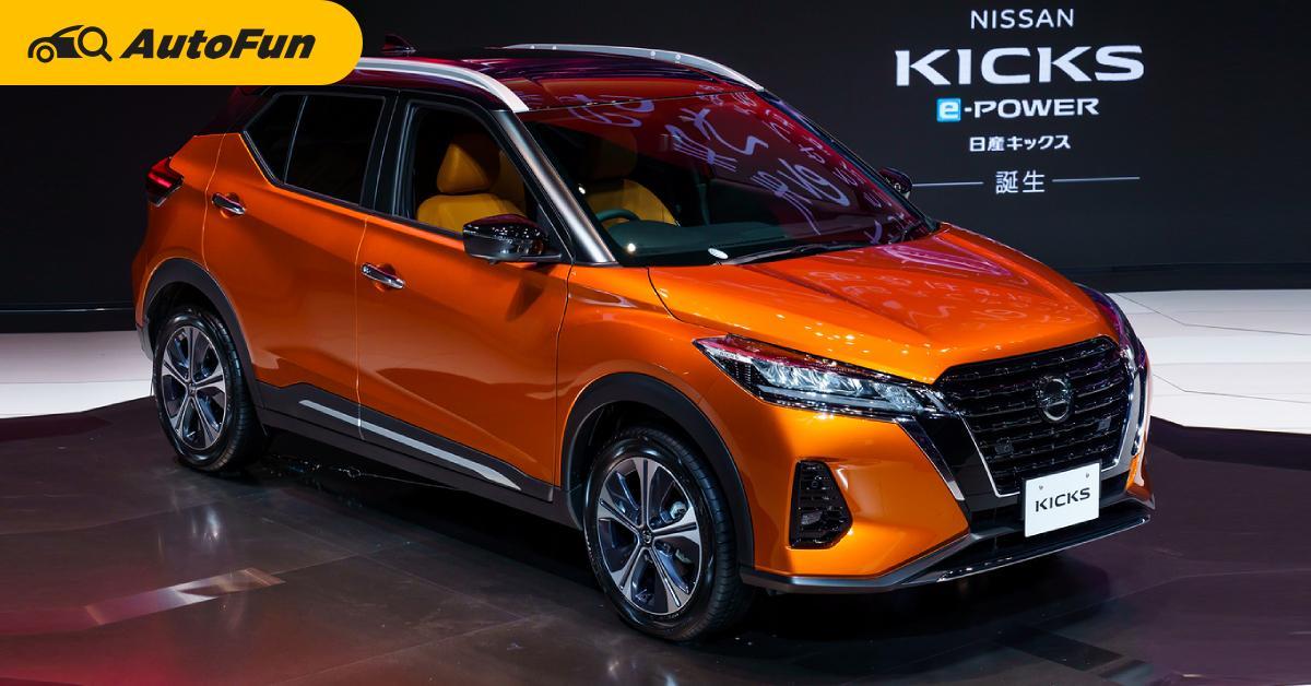เพราะไม่เก็บภาษีแพง Nissan Kicks จึงขายญี่ปุ่นถูกกว่า ทั้งที่นำเข้าจากไทย เริ่มแค่ 7.9 แสน 01