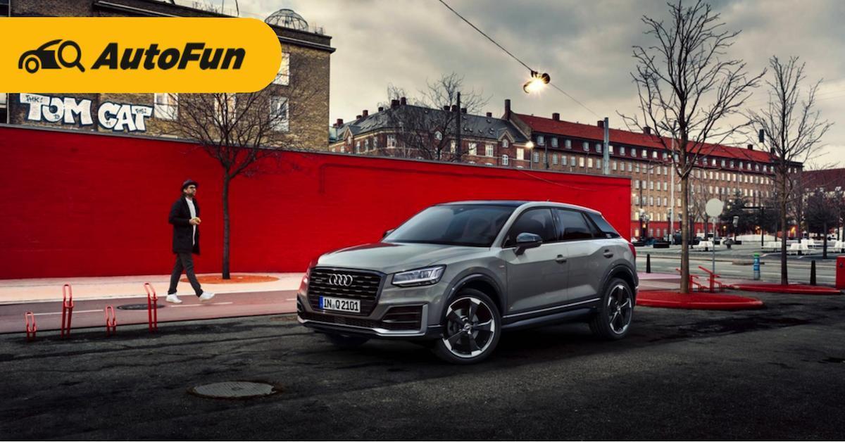รู้จักข้อดีข้อเสีย Audi Q2 ก่อนเป็นเจ้าของ 01