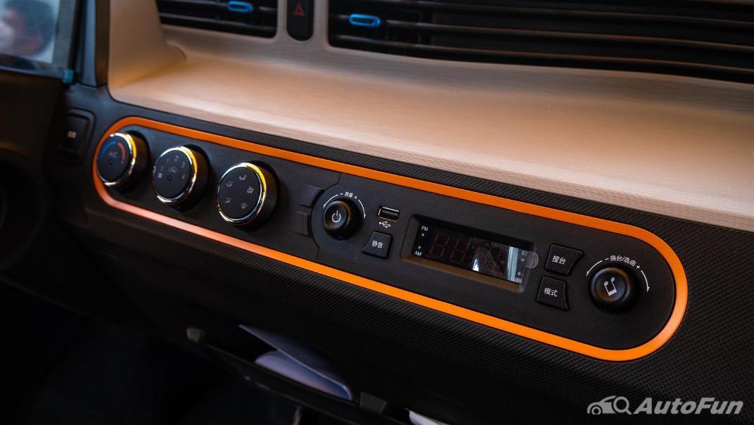 2020 Wuling Mini EV Interior 014