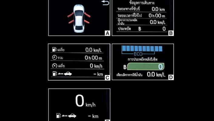 Toyota Yaris Public 2020 Interior 006
