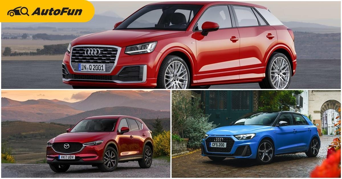 แบงค์บอกต่อ CX-5 ลดเหลือ 1,160,000 บาทกับ Audi อัดดอกเบี้ย 0% ก่อนงาน Motor Expo 2020 01