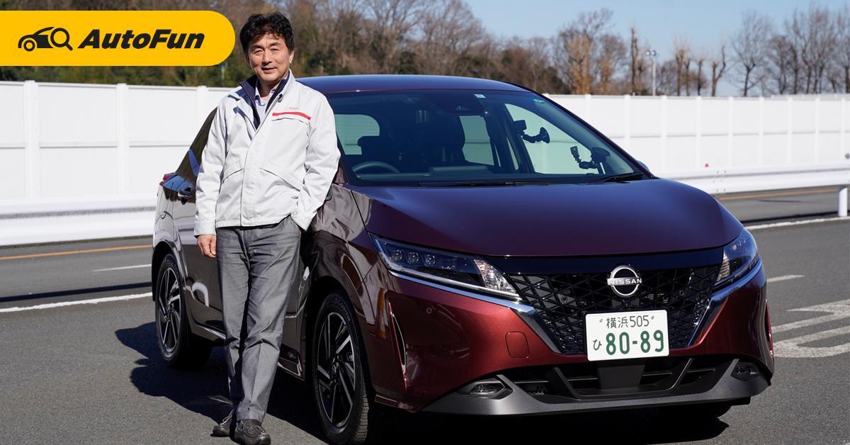 มาฟังเหตุผล Nissan ยืนยันขุมพลัง e-Power ดีที่สุดและเหมาะสมที่สุดเวลานี้ 01