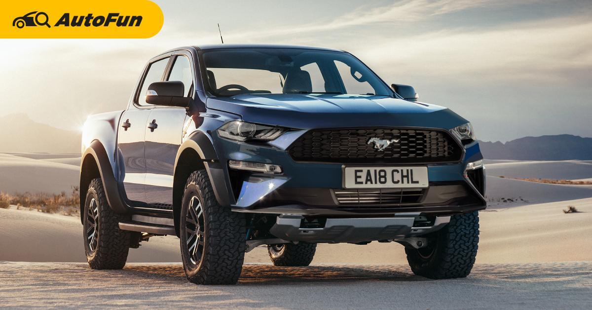 2020 Ford Ranger Raptor เรนเดอร์โฉมใหม่ ฉูดฉาดสุดแรง ด้วยหน้า Mustang แปลงมา 01