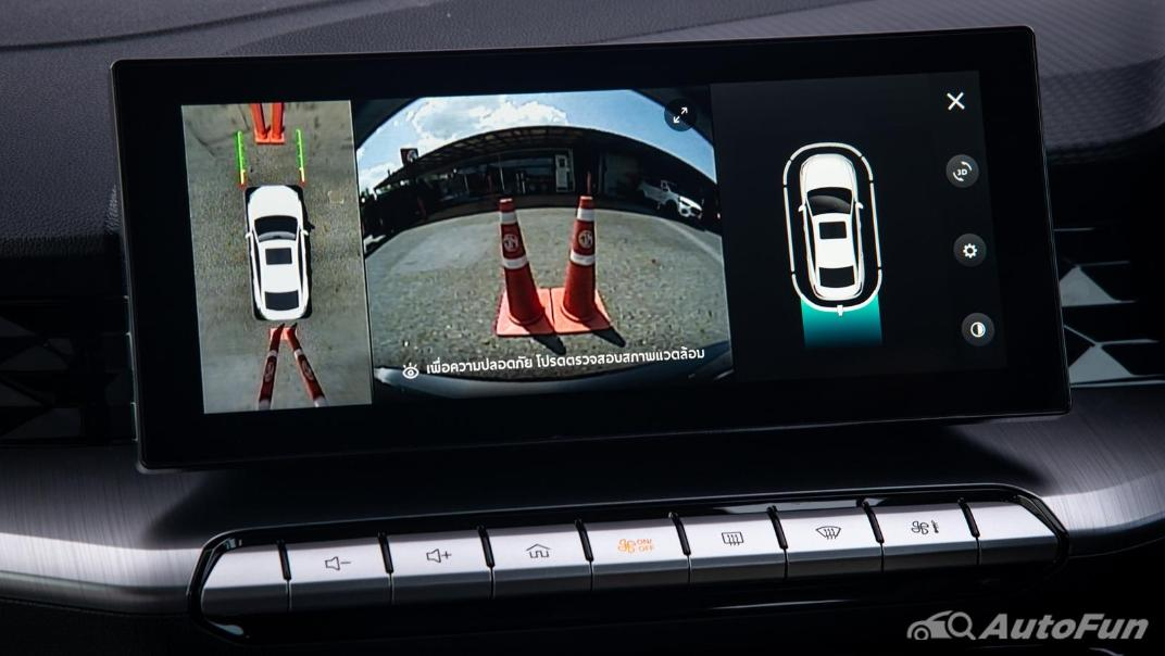 2021 MG 5 Upcoming Version Interior 064