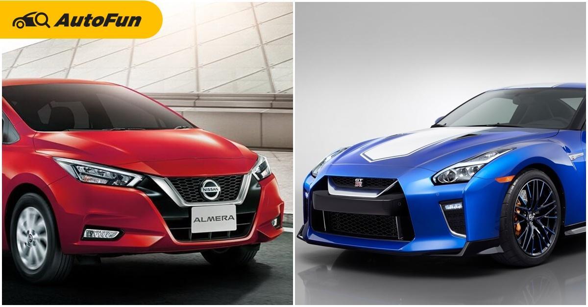 รู้หรือไม่? Nissan Almera กับ Nissan GT-R มีอะไรเหมือนกันอยู่อย่างนึง! 01