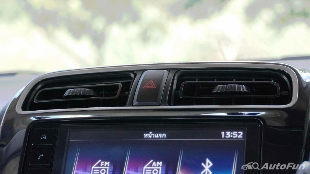 2020 Mitsubishi Attrage 1.2 GLS-LTD CVT Interior 018