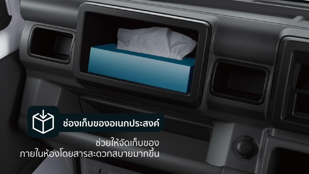 Suzuki Carry 2020 Interior 003