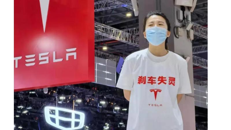 """สาวจีนสวมเสื้อสกรีน """"เบรกเจ๊ง"""" ประท้วง Tesla กลางงานเซี่ยงไฮ้ ก่อนถูกอุ้ม! (ชมคลิป) 02"""