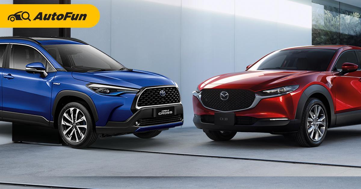 2020 Toyota Corolla Cross ขายดีจริง แต่สเปกเหนือกว่า 2020 Mazda CX-30 แน่หรือ? 01