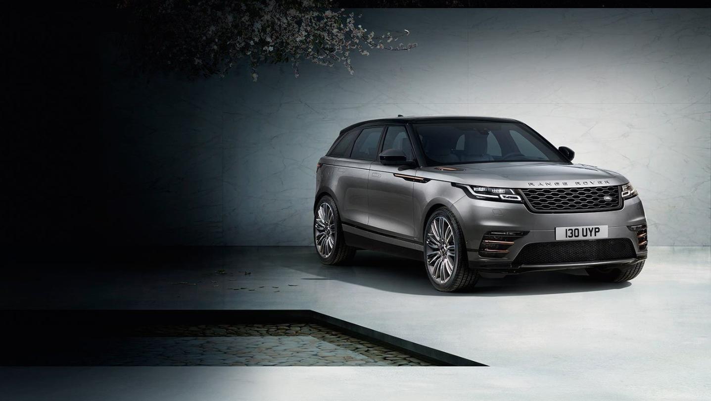 Land Rover Range Rover Velar 2020 Exterior 017
