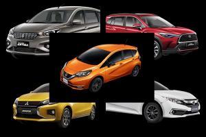 Top 5 รถรุ่นฮิต ที่ควรนำไปวิ่งรับจ้างผ่านแอป รวมรุ่นที่ไม่เคยเป็นแท็กซี่ วันนี้ทำได้แล้ว