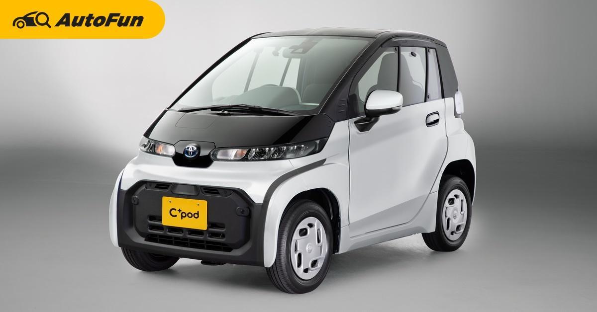 เปิดตัว Toyota C+pod รถไฟฟ้าขนาดเล็ก ใครบอกว่า Toyota ไม่ทันโลกรถไฟฟ้า? 01