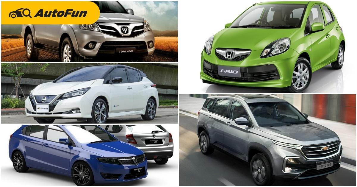 รวม 10 รถหายาก มาไทยตามคำขอ ทำไมหนอจึงขายไม่ดี 01