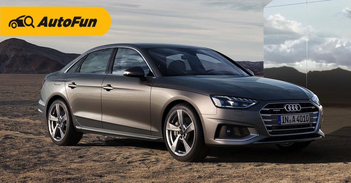 Review: 2020 Audi A4 สปอร์ตซีดานเพื่อผู้นำทุกไลฟ์สไตล์ 01