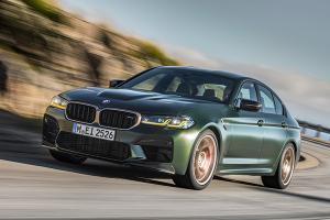 เผยโฉม 2022 BMW M5 CS สปอร์ตซีดานที่จะทำให้คุณลืม Ferrari - Lamborghini
