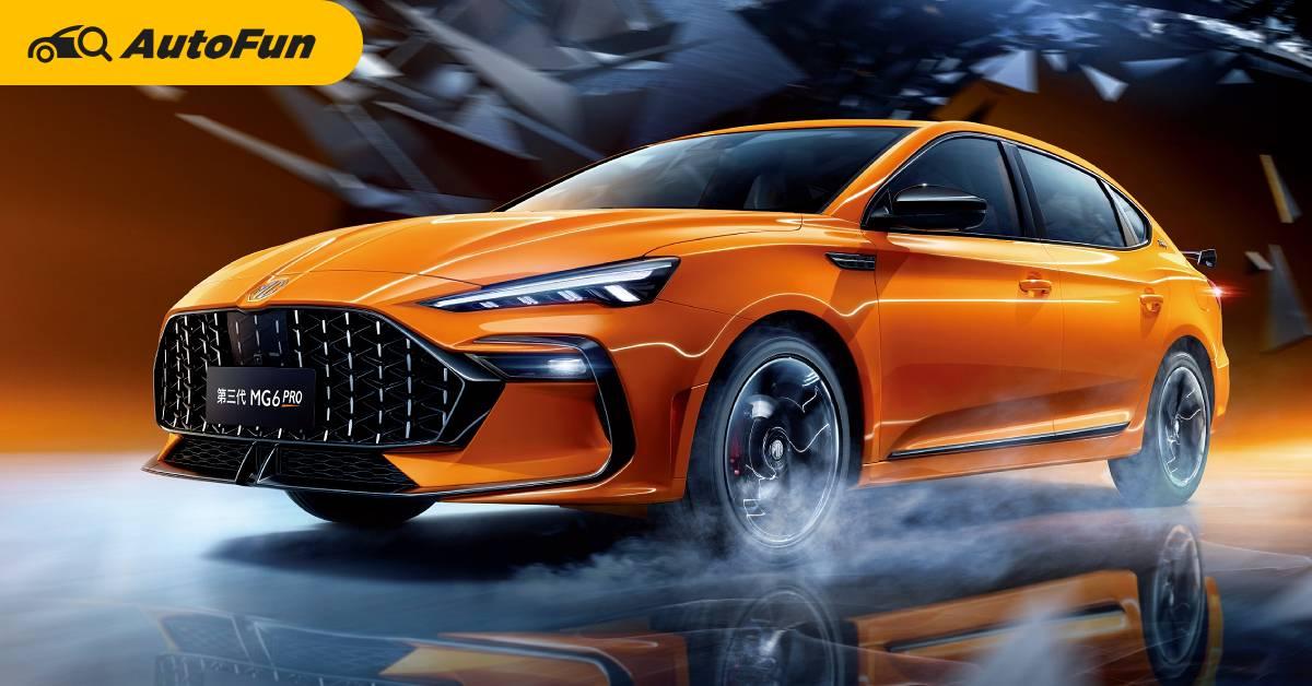 2022 MG6 Pro ปรับหน้า ทำตา 2 ชั้น  สื่อจีนอวยคล้ายรถยุโรป คาดขายไทยราคาทะลุ 1 ล้าน 01
